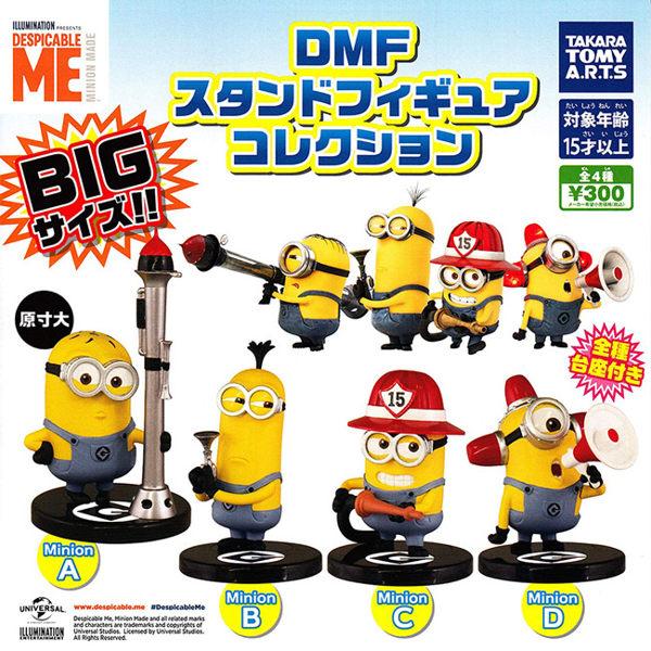 全套4款【日本正版】小小兵 公仔 扭蛋 轉蛋 神偷奶爸 minions TAKARA TOMY - 870583