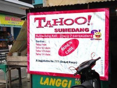 Tahoo Sumedang