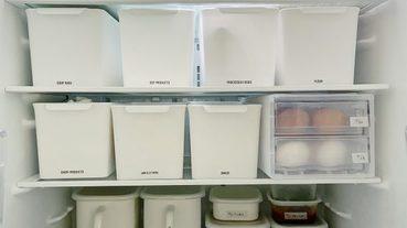 百元商店就能搞定!簡單6招收納術,讓冰箱不再面臨爆滿危機