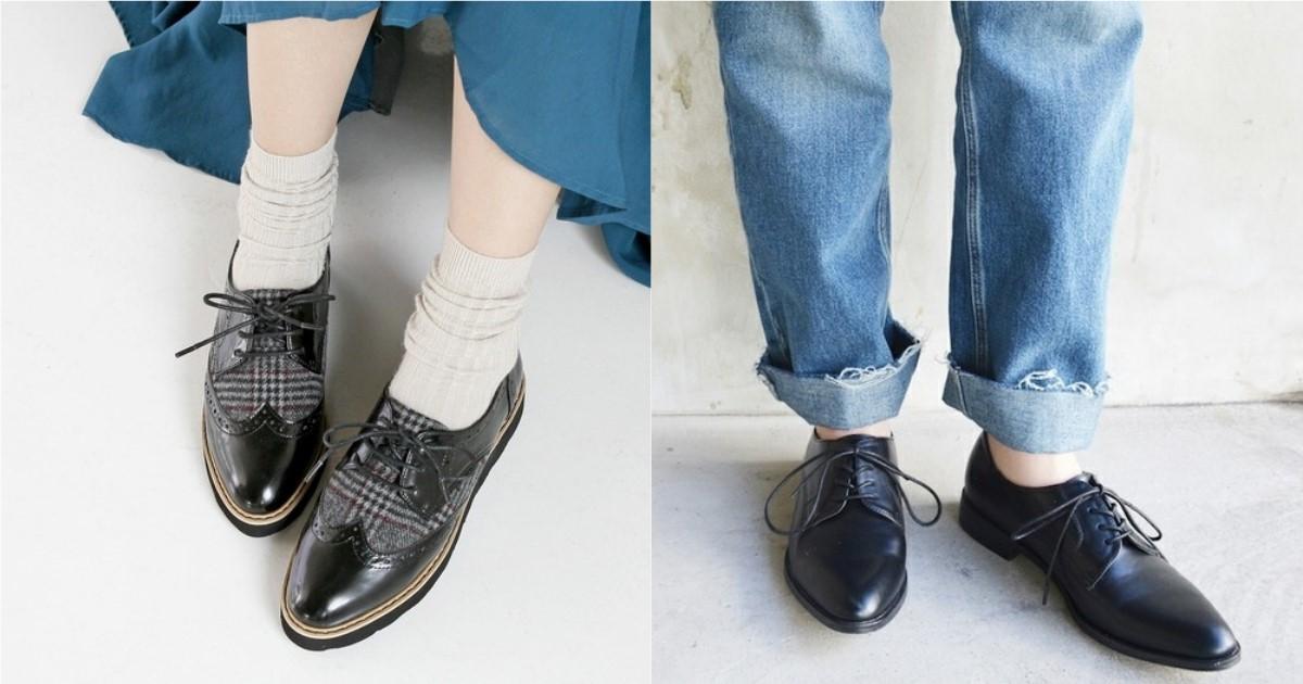 性格女子的指標單品,5雙讓穿搭更添質感色彩的「女士皮鞋」