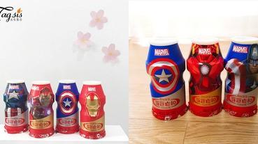 Marvel熱潮紅翻天! 韓國推出限定版Iron Man、Captain America養樂多,漫威迷必搶!
