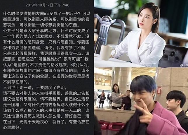 Victoria發文反擊網上惡評,同門Kai昨日在機場開心舉V惹起熱議。