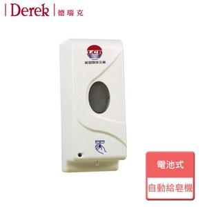 不可安裝於太陽直射處 無附電池 離洗手台或流理台最少30cm