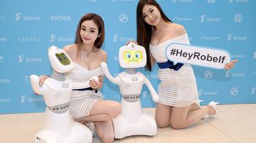 售價僅 16888!台灣製造智慧機器人 Robelf 七月上市,要讓你的家庭生活更美好
