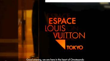 Espace Louis Vuitton Tokyo – Vernissage | Teaser