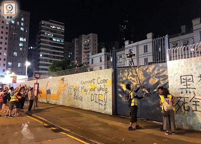 示威者於旺角警署外塗鴉。(陳綺雯攝)