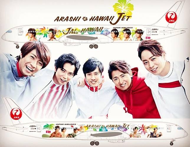 機身兩側會印上5名ARASHI成員身穿夏威夷恤的相片彩繪,予人清新又有活力的感覺!(互聯網)