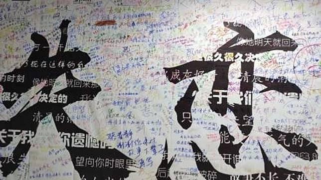 中國全國現時都有不少失戀博物館,而最靠近香港的,就是位於深圳的這一家。(互聯網)