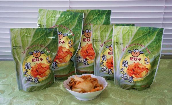 (團購美食)宅配美食~唰嘴好甲ㄟ開胃小菜!!肥蚊子手工韓式泡菜~