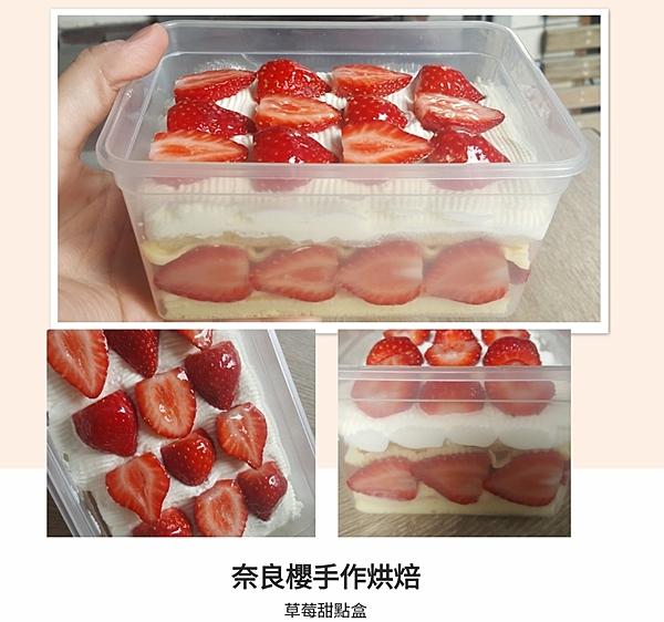 採用新鮮台灣草莓,堅持配送當天早上才現切的草莓