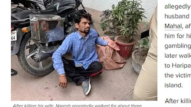 男子狠心將妻子斬首。 圖/翻攝自Times Internet