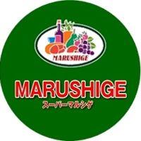 マルシゲ香里店