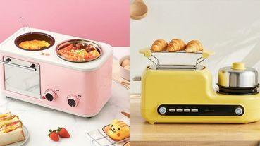 史上最強懶人早餐神器!多功能「四合一早餐機」烤箱、蒸籠、煮鍋、煎盤都具備~以後別再說沒時間做早餐啦!