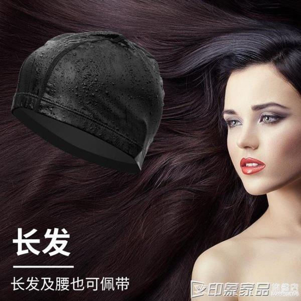 飛魚游泳帽泳帽PU男成人女長髮兒童防水韓國加大號舒適布料套寬鬆 印象家品