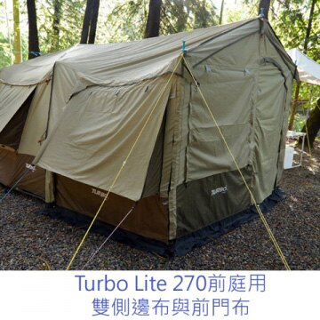 【RV運動家族】TURBO TENT 270前庭用雙側邊片x2與前門片x1。人氣店家RV運動家族的◎露營帳篷、TURBO TENT 帳篷配件有最棒的商品。快到日本NO.1的Rakuten樂天市場的安全