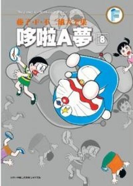 出版社:青文 / 作者:藤子.F.不二雄
