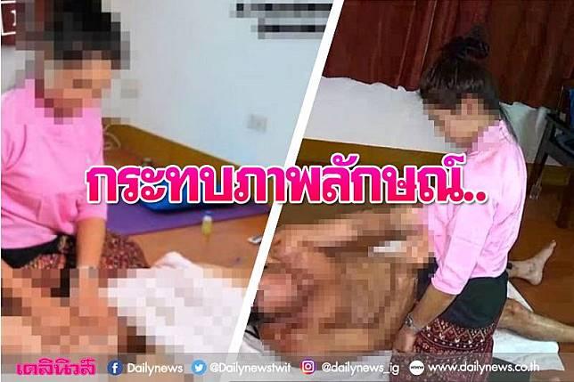 ล่าฝรั่งแสบ-สาวไทยถ่ายคลิปหวิว สะเทือนใจคนเชียงใหม่