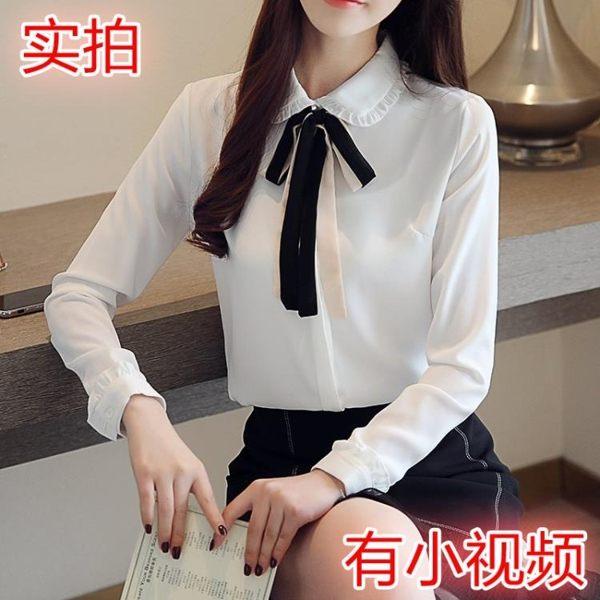 雪紡上衣襯衣襯衫女春裝新款韓范氣質白色長袖襯衣chic春季上衣5541(T524-A)皇潮天下