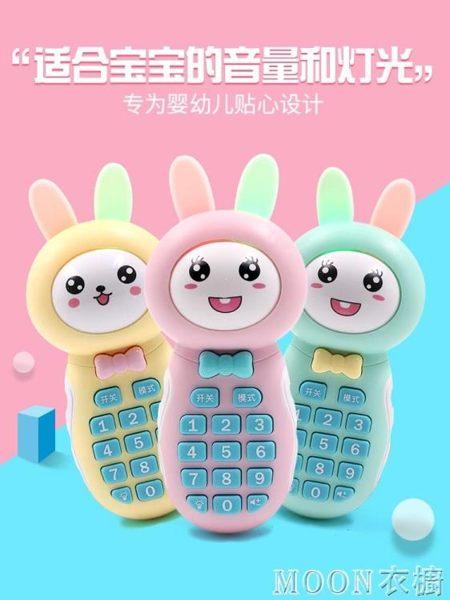 嬰兒兒童玩具手機女孩0-3歲可咬早教仿真寶寶音樂電話益智六個月 moon衣櫥