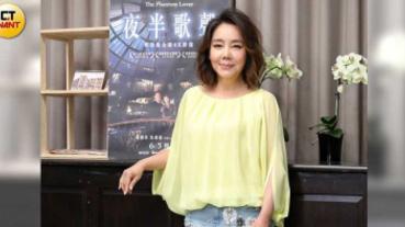 張國榮入夢安慰辛曉琪 更用韓劇和她打暗號