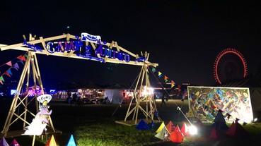 2019 CAMP de AMIGO狗狗樂園、台日音樂、風格市集、摩天輪 愈夜愈精彩