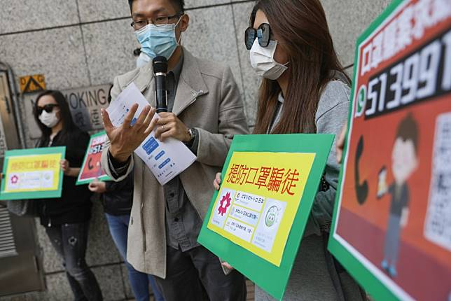 Scores of Hongkongers hit by mask scam on Facebook, hundreds more could be fraud victims since coronavirus outbreak