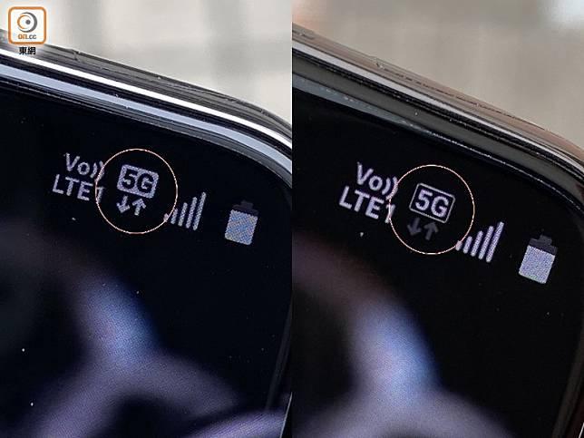 插入5G SIM後,S20 Ultra的通知欄會有兩種5G圖示,實心框代表正使用5G網絡(左)。空心框代表處於5G網絡覆蓋範圍,但沒有使用5G網絡(右)。(陳志滔攝)
