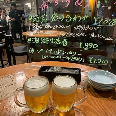 アジアンバル607 京都駅のundefinedに実際訪問訪問したユーザーunknownさんが新しく投稿した新着口コミの写真