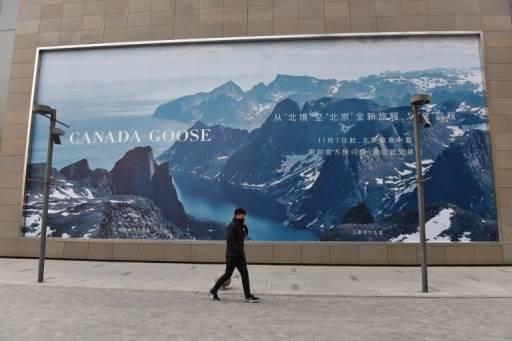 GREG BAKER / AFP แคนาดา กูส ประกาศเลื่อนเปิดห้างใหม่ในกรุงปักกิ่งของจีนจากงานรีโนเวทที่ยังดำเนินอยู่