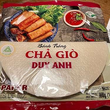 Thuc Pham Viet Irumaのundefinedに実際訪問訪問したユーザーunknownさんが新しく投稿した新着口コミの写真
