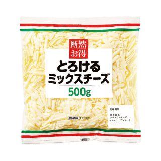 断然お得とろけるミックスチーズ 500g