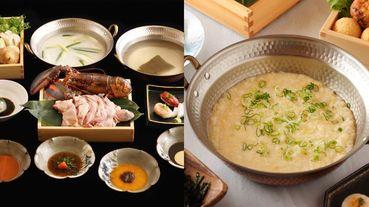 日本道地雞肉「水炊鍋」新開幕買2送2!樂軒全新日式鍋物品牌「水炊軒」主推三款經典日式鍋物