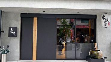 [宜蘭] 礁溪泡湯/一泊二食的新選擇,宜蘭溫泉住宿就到~東旅湯宿風華漾館