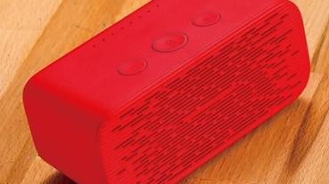天貓精靈 方糖智慧音箱- 可以語音購物的入門AI楊聲器