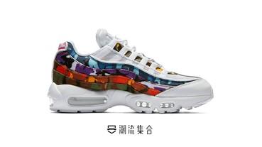 Nike Air Max 95 全新迷彩配色「ERDL Party Pack」推出!