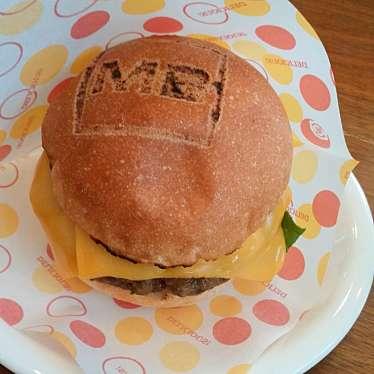 実際訪問したユーザーが直接撮影して投稿した中里町ハンバーガーマティーニバーガーの写真