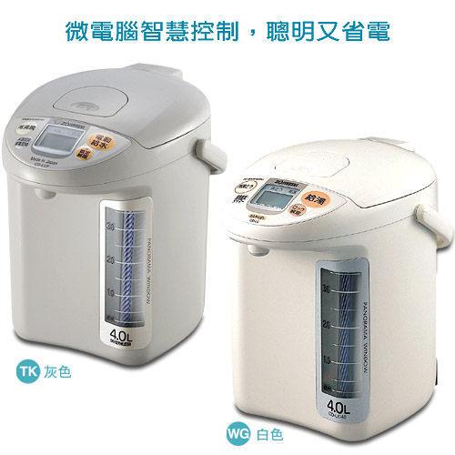 象印微電腦電動熱水瓶 象印4公升熱水瓶 CD-LGF40 日本製熱水瓶 象印熱水瓶