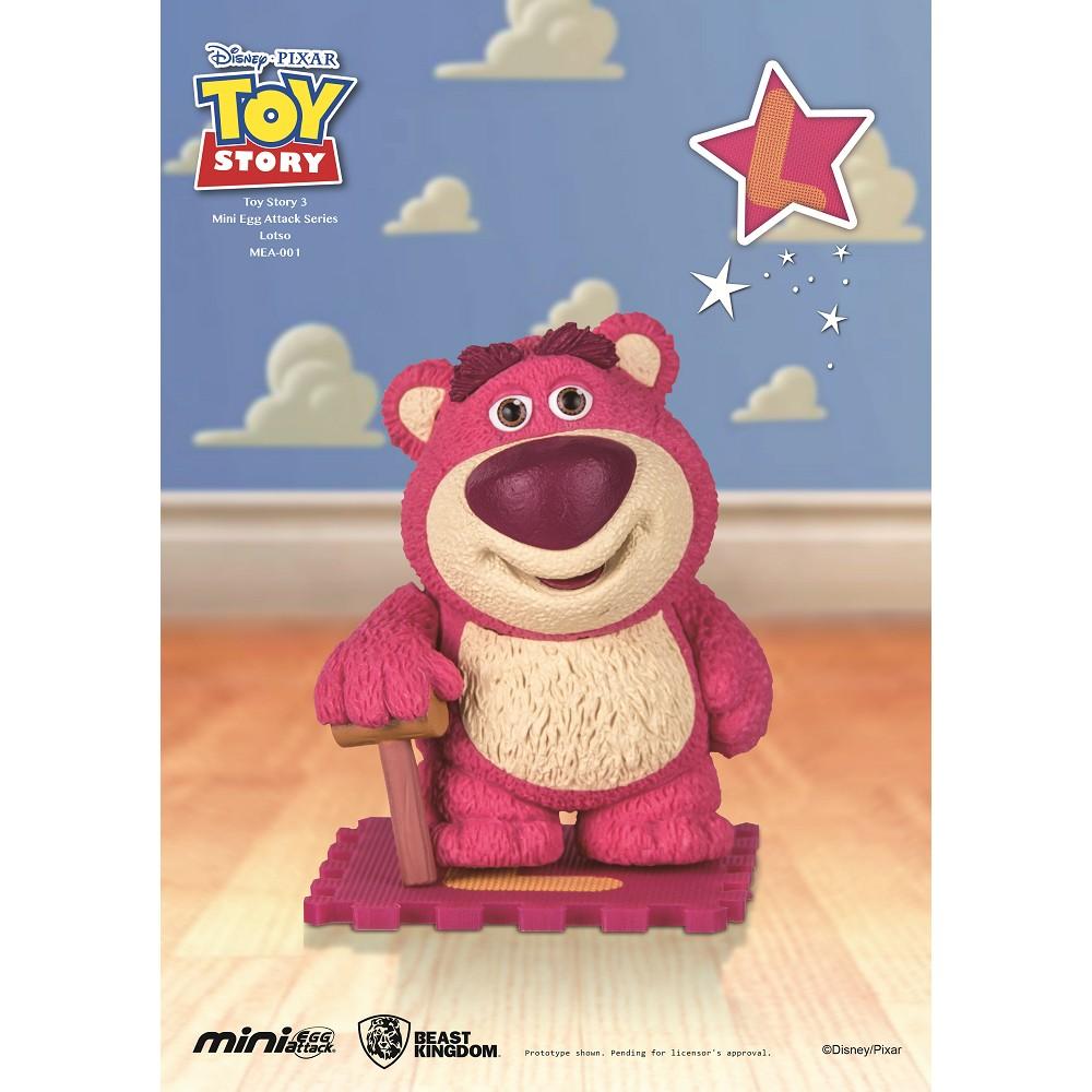 MEA-001 迪士尼 玩具總動員系列公仔-熊抱哥
