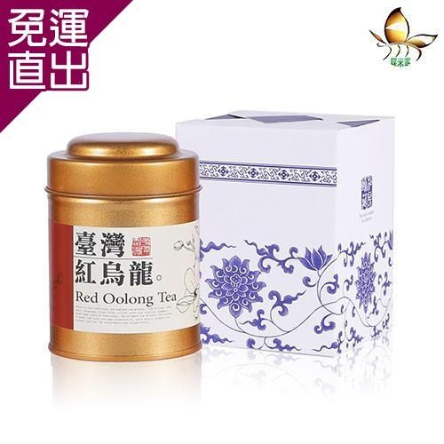 蝶米家 阿里山紅烏龍體驗瓶1罐/盒【免運直出】
