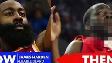 NBA知名選手蓄鬍前後! 哈登沒鬍子真的不能想像...