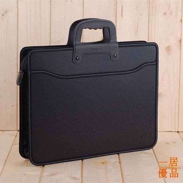 公事包 A4 手提 文件包 文件袋 資料袋 麻面 點紋 公文包事務包