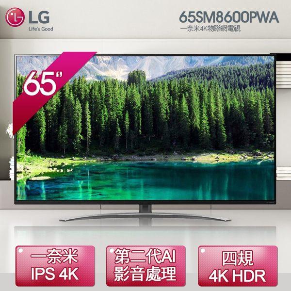 四規4K HDR +杜比全景聲音效n一奈米IPS 4K硬板 更細緻飽和