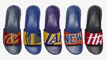 新聞分享 / Nike 將推出 NBA 球隊系列 Benassi Solarsoft Slide 2 拖鞋