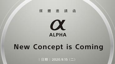 謠傳下週登場的 Sony A7c 入門全幅無反,法國零售商流出將有雙版本共 6 產品登場