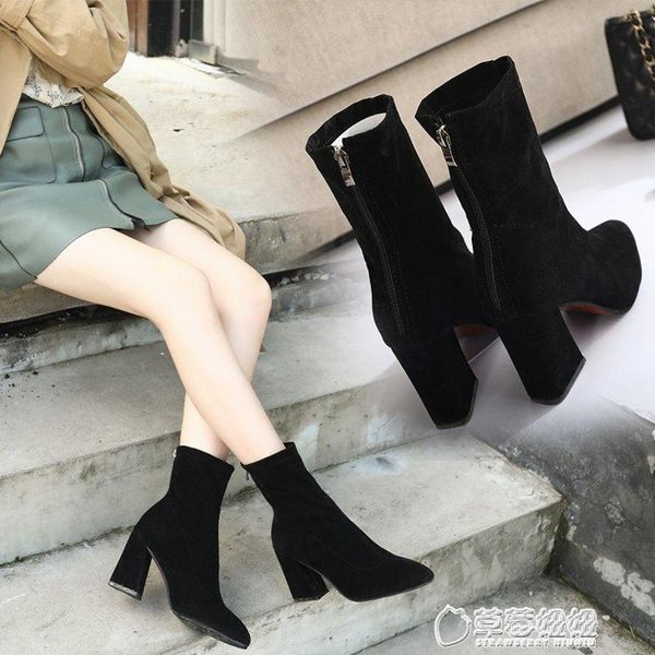 女鞋秋冬新款百搭尖頭磨砂中筒靴子粗跟高跟馬丁靴彈力靴襪靴 草莓妞妞