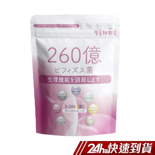 【無香料】台灣回購率97%,260億以上純粹好菌,讓你全方位調整體質,唯一營養師研發,專屬於台灣人的益生菌。貨源:原廠公司貨規格:30包/袋產地(國家):台灣劑型:粉劑成分:麥芽糊精、乳糖、菊糖、原菌