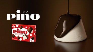 隱藏在森永pino一口巧克力的秘密,你知道幾個呢?