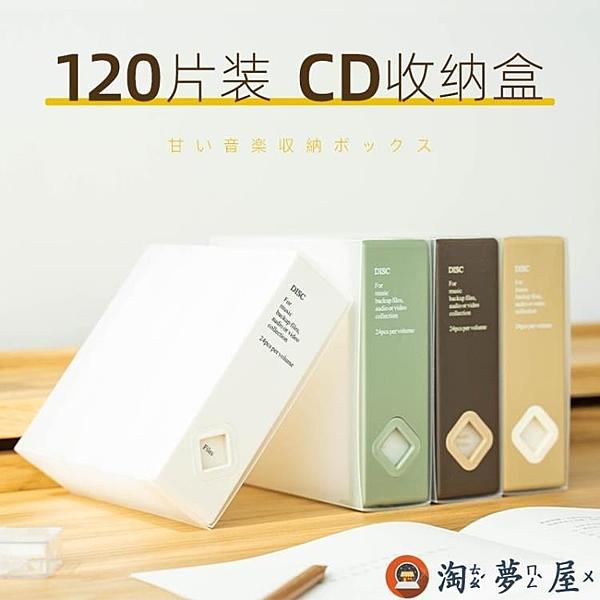 時代良品CD專輯收納盒架盒包光碟光盤碟片游戲盤收納無印ins風