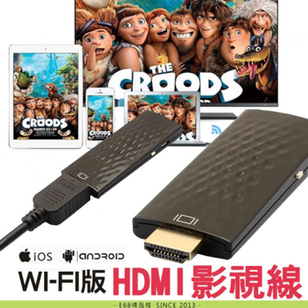 WI-FI版 HDMI 無線 影音傳輸器 電視棒nAPPLE ANDRIOD 兩者皆可用