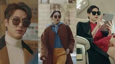 《The King:永遠的君主》李敏鎬、金高銀、鄭恩彩的墨鏡出自這個品牌,型號、售價一次幫你整理好